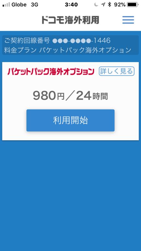 f:id:itokoichi:20180626221913p:plain