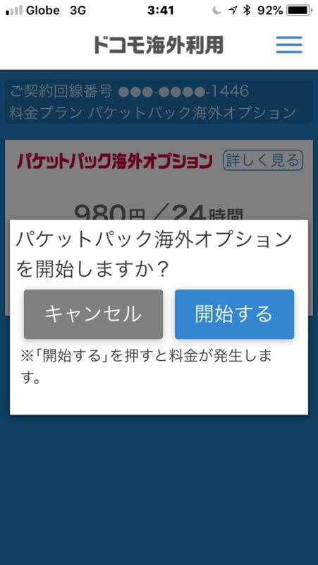 f:id:itokoichi:20180626221917p:plain