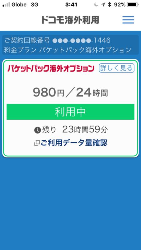 f:id:itokoichi:20180626221921p:plain