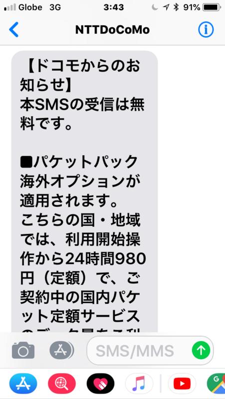 f:id:itokoichi:20180626221942p:plain