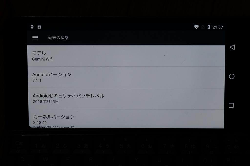 f:id:itokoichi:20180627125836j:plain