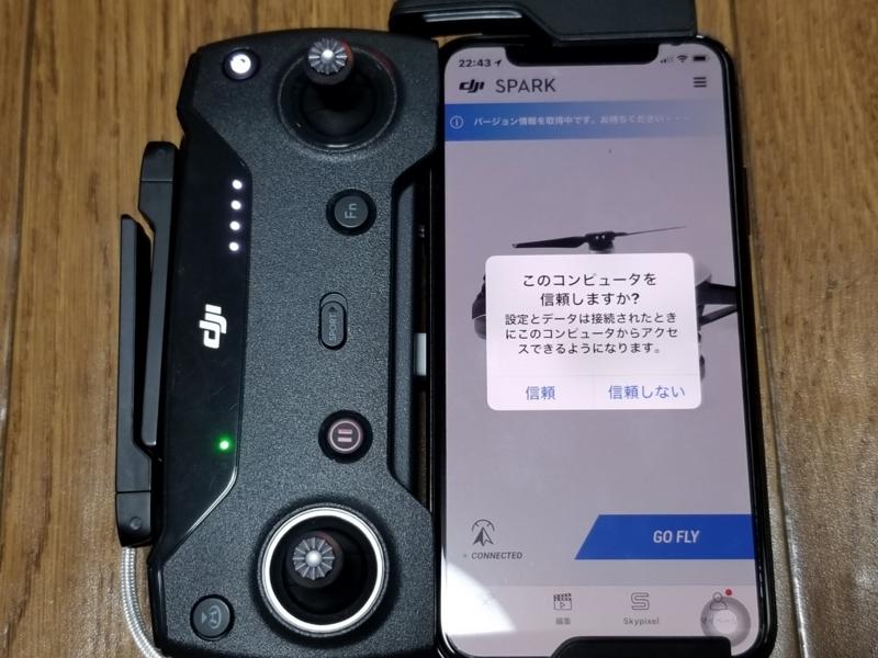 f:id:itokoichi:20180712171600j:plain