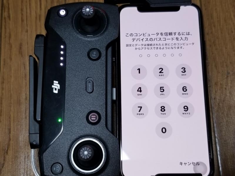 f:id:itokoichi:20180712171608j:plain