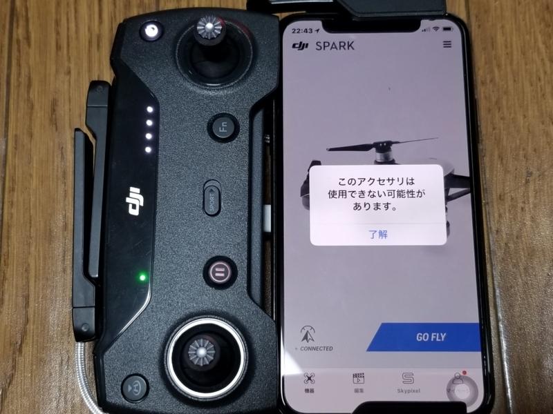 f:id:itokoichi:20180712171617j:plain