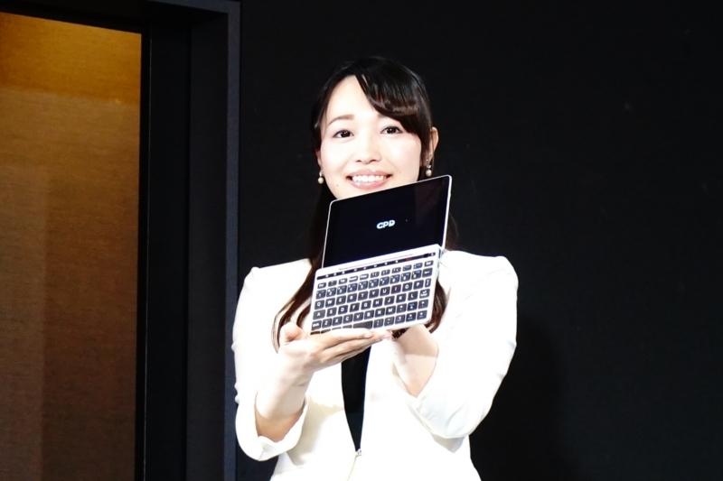 f:id:itokoichi:20180714193933j:plain