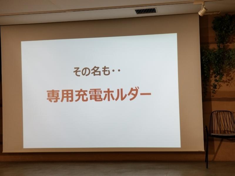 f:id:itokoichi:20180718074644j:plain