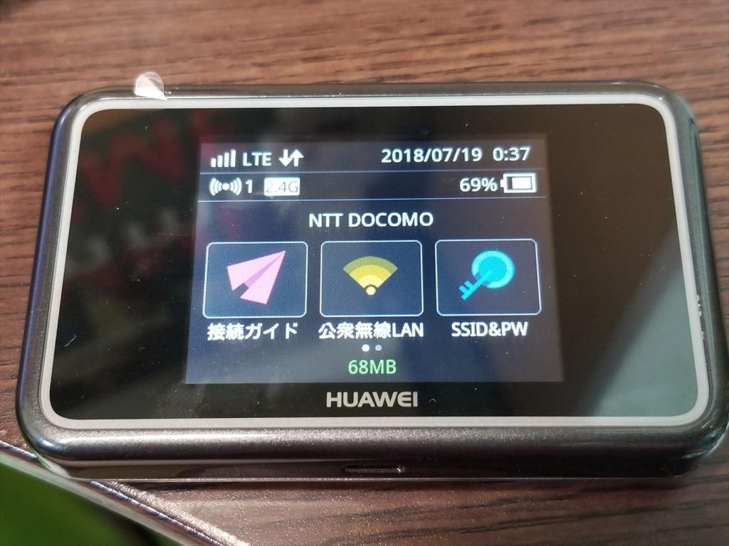 f:id:itokoichi:20180719061200j:plain