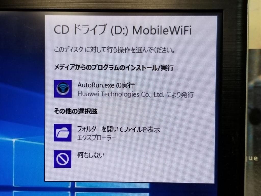 f:id:itokoichi:20180719061356j:plain