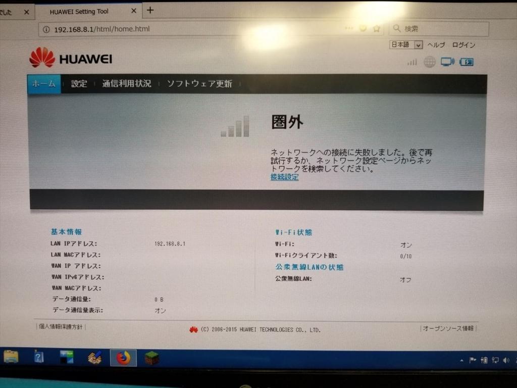 f:id:itokoichi:20180719061532j:plain