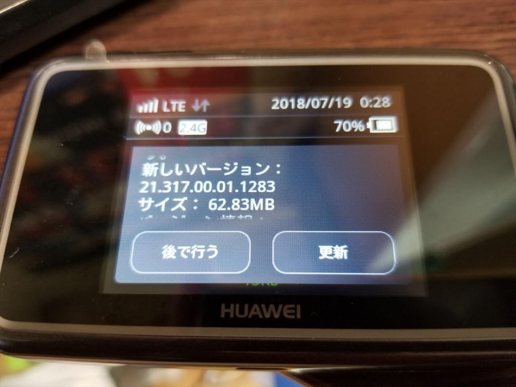 f:id:itokoichi:20180719061752j:plain