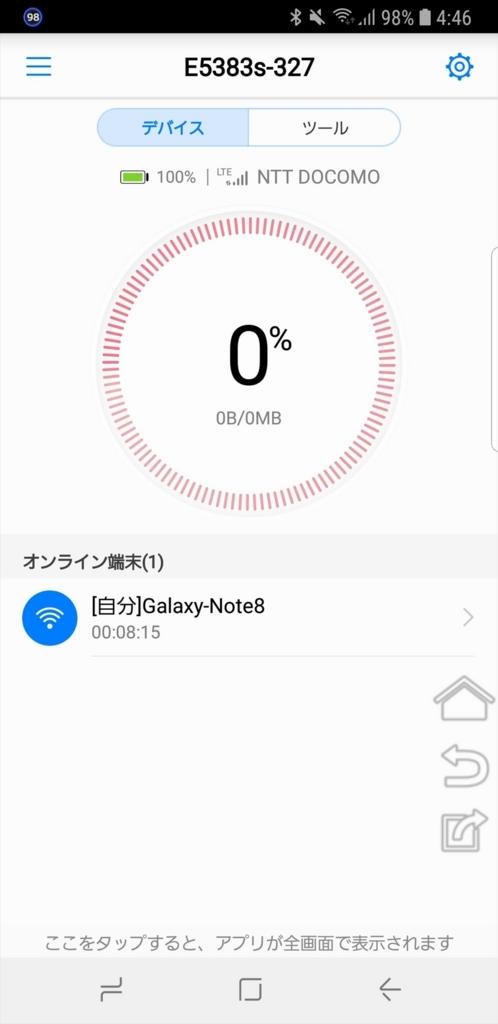 f:id:itokoichi:20180719061858j:plain