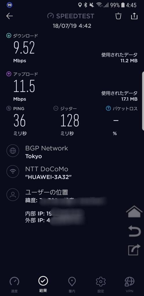 f:id:itokoichi:20180719062548j:plain