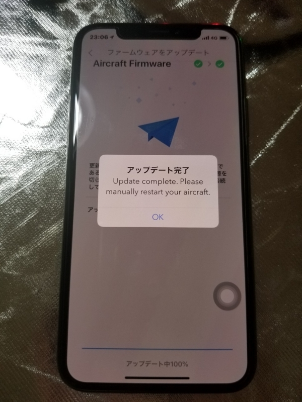 f:id:itokoichi:20180724000305j:plain