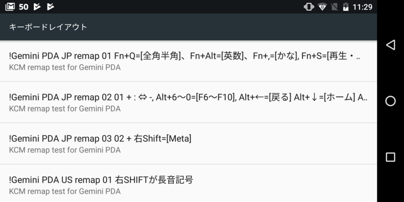 f:id:itokoichi:20180725115021p:plain