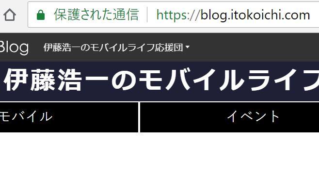 f:id:itokoichi:20180727182440j:plain