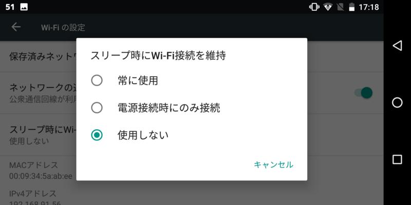 f:id:itokoichi:20180731171906p:plain