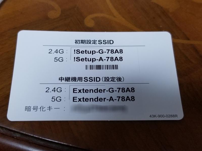 f:id:itokoichi:20180811194644j:plain