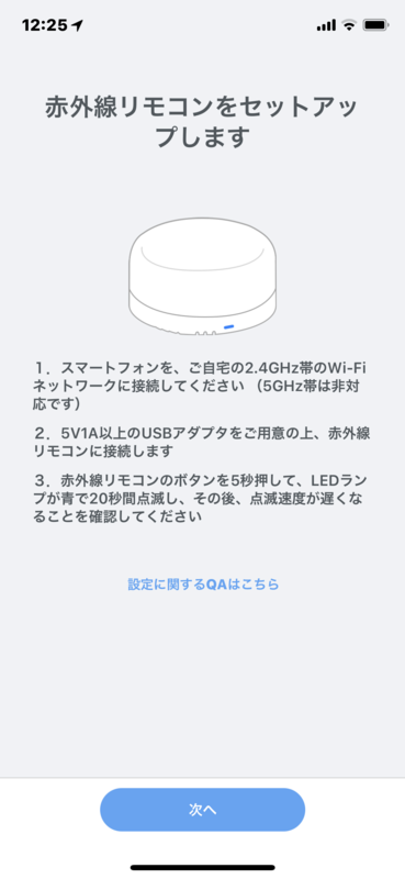 f:id:itokoichi:20180817095816p:plain