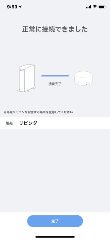 f:id:itokoichi:20180817095822p:plain