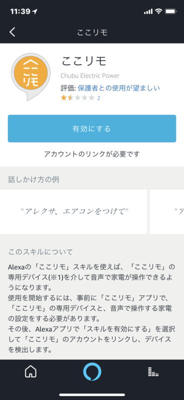 f:id:itokoichi:20180817115333p:plain