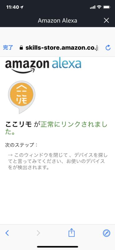 f:id:itokoichi:20180817115339p:plain