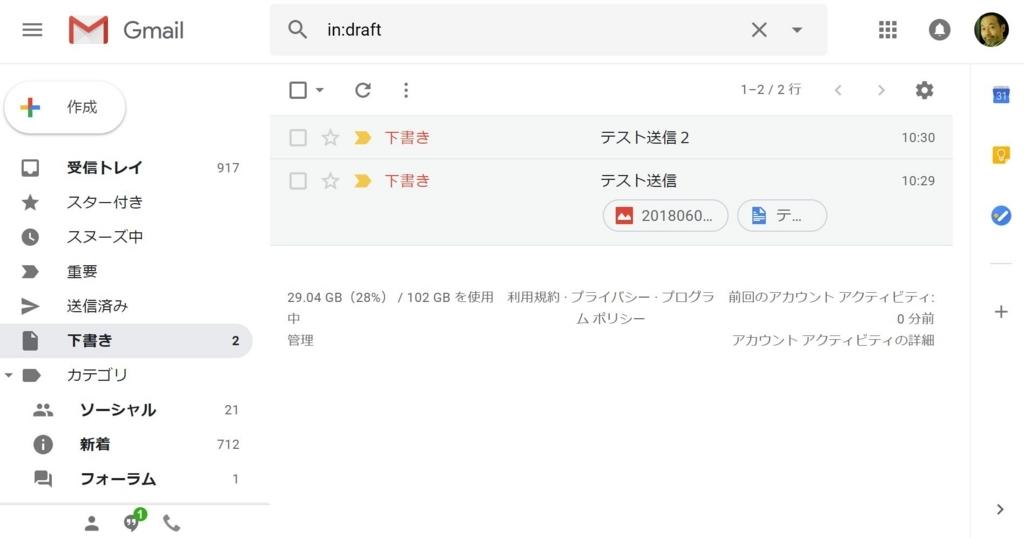 f:id:itokoichi:20180821103354j:plain