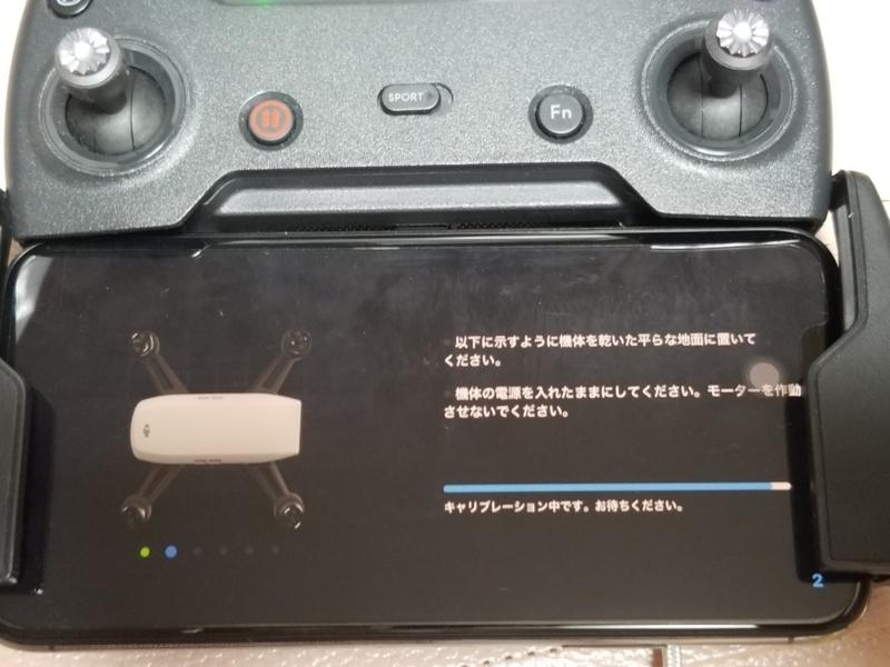 f:id:itokoichi:20180827115432j:plain