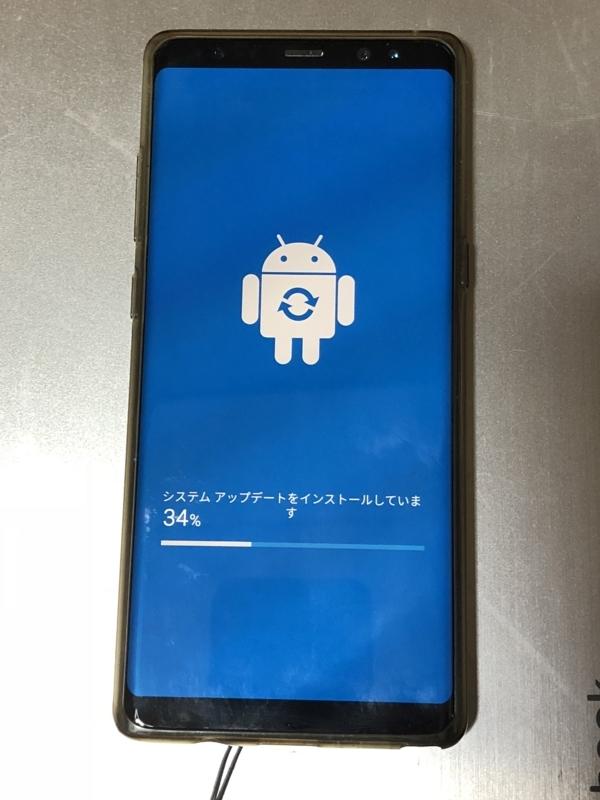 f:id:itokoichi:20180827135416j:plain