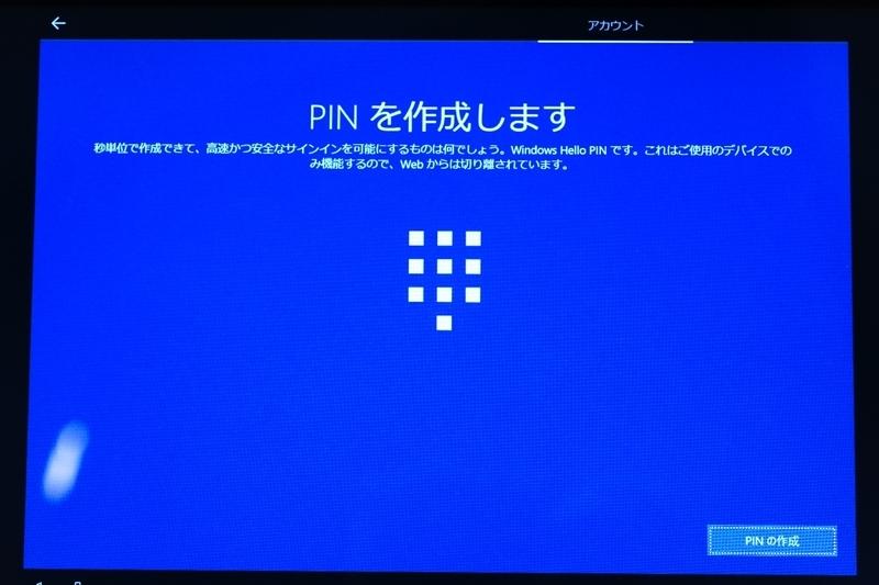 f:id:itokoichi:20180828230910j:plain
