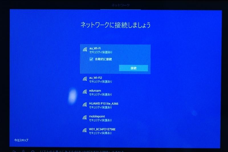 f:id:itokoichi:20180828230947j:plain