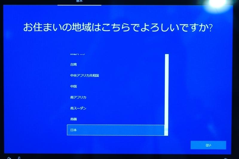 f:id:itokoichi:20180828231007j:plain