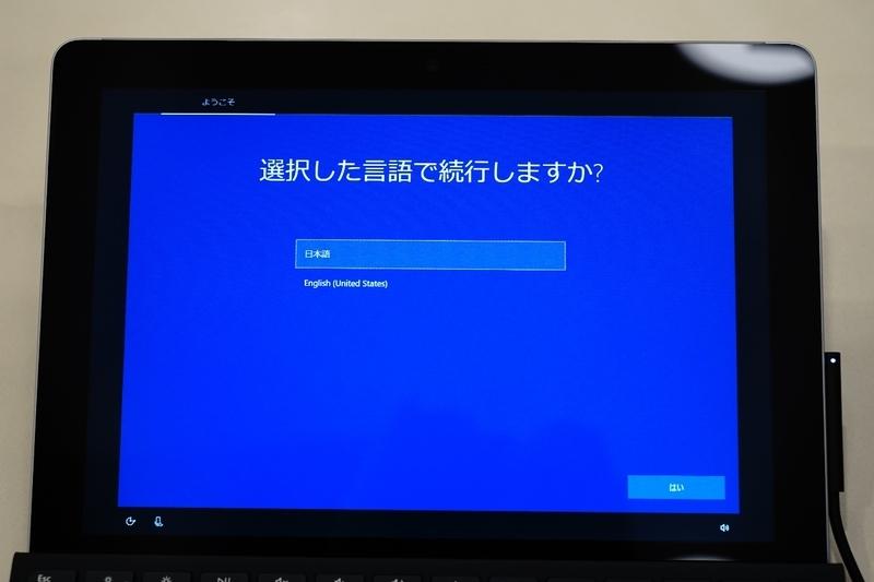 f:id:itokoichi:20180828231019j:plain