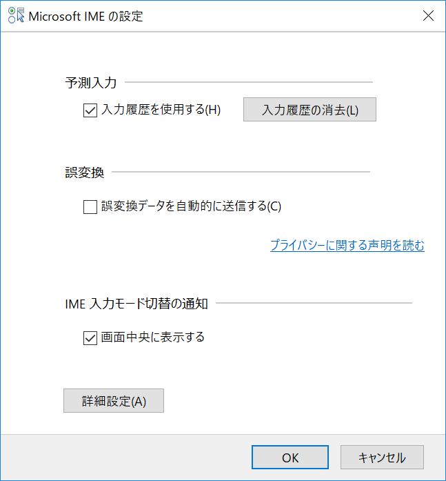 f:id:itokoichi:20180829143520p:plain