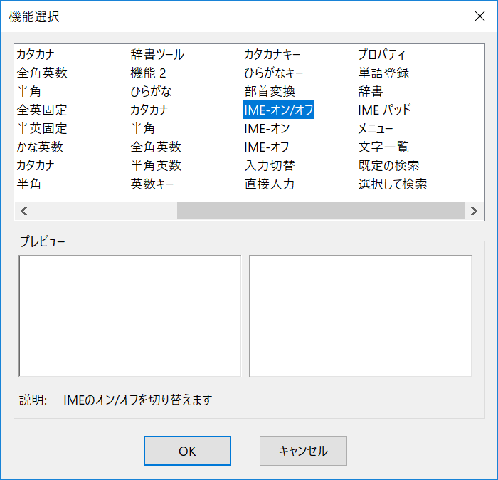 f:id:itokoichi:20180829143853p:plain