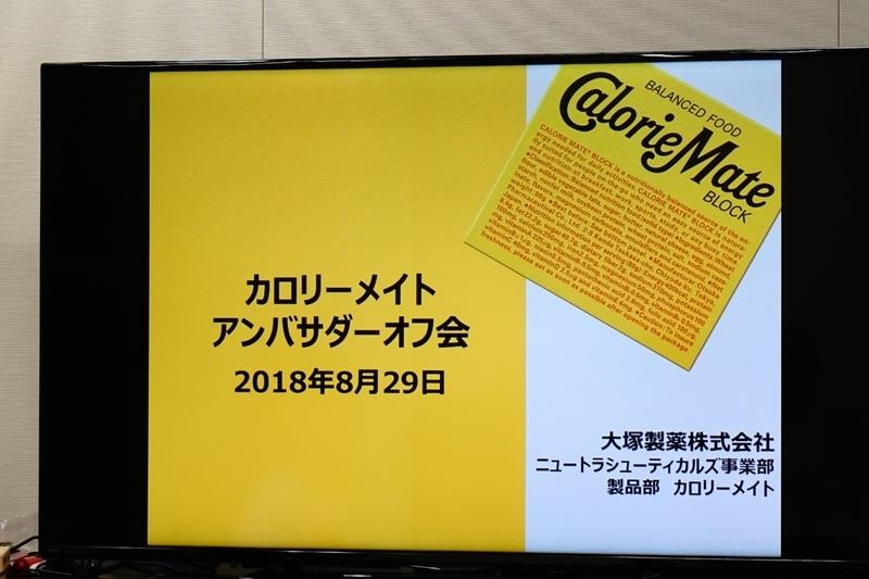 f:id:itokoichi:20180829211443j:plain
