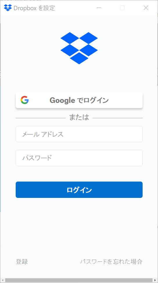 f:id:itokoichi:20180830123241p:plain