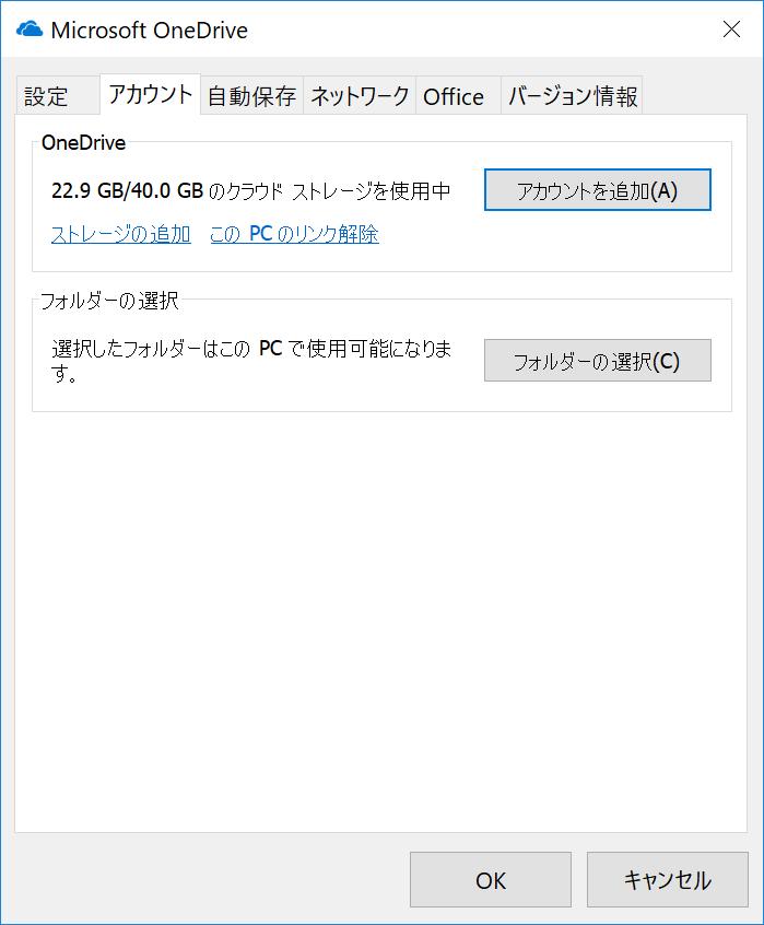 f:id:itokoichi:20180830123805p:plain