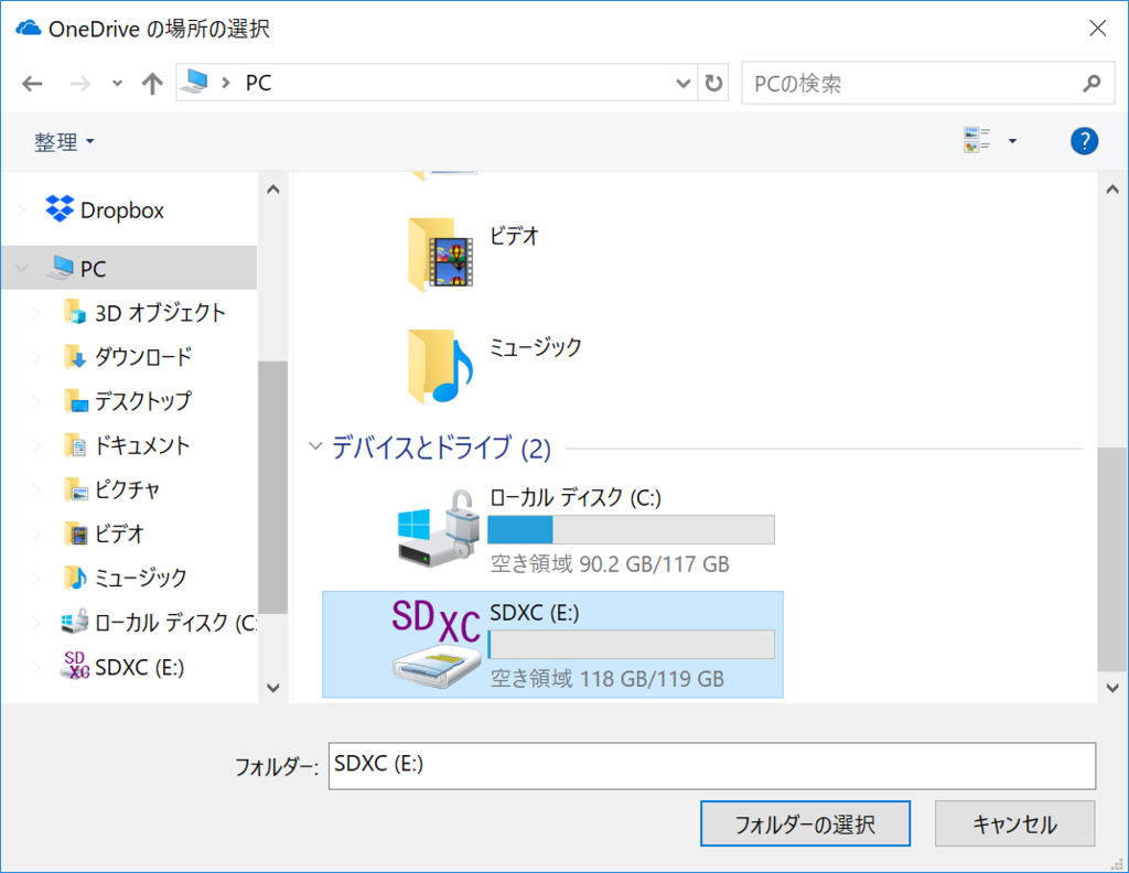 f:id:itokoichi:20180830124157p:plain