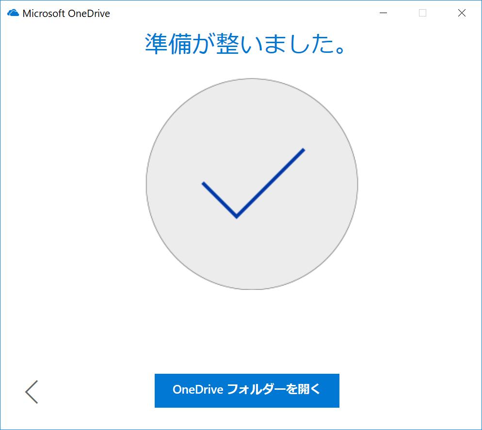 f:id:itokoichi:20180830124313p:plain
