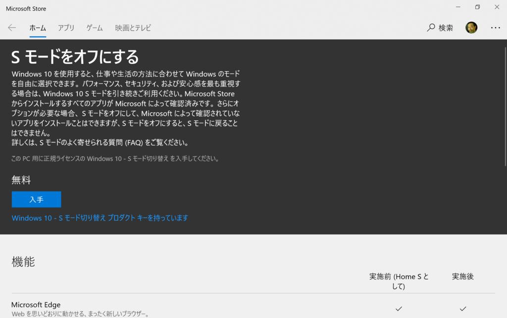 f:id:itokoichi:20180830155755p:plain