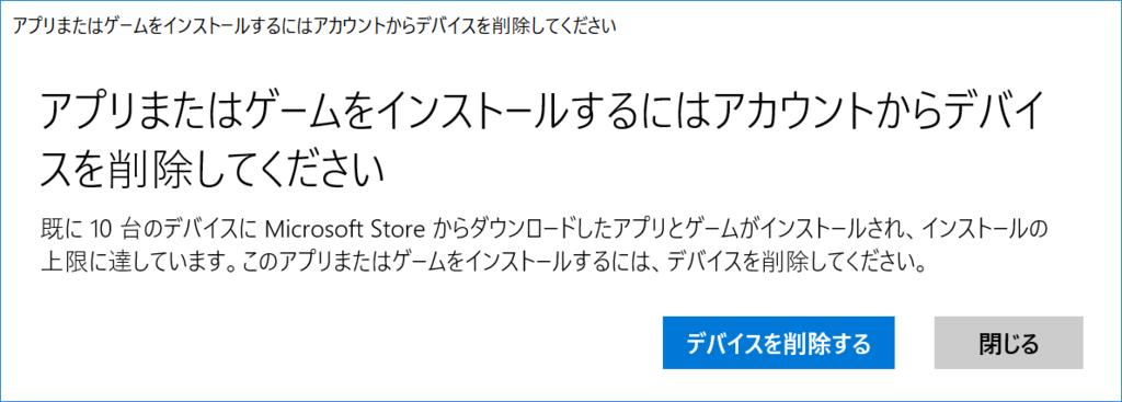 f:id:itokoichi:20180830155859p:plain