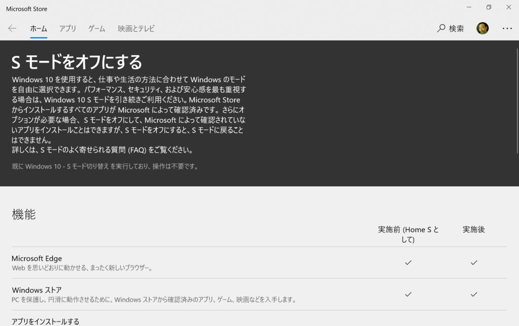 f:id:itokoichi:20180830160440p:plain