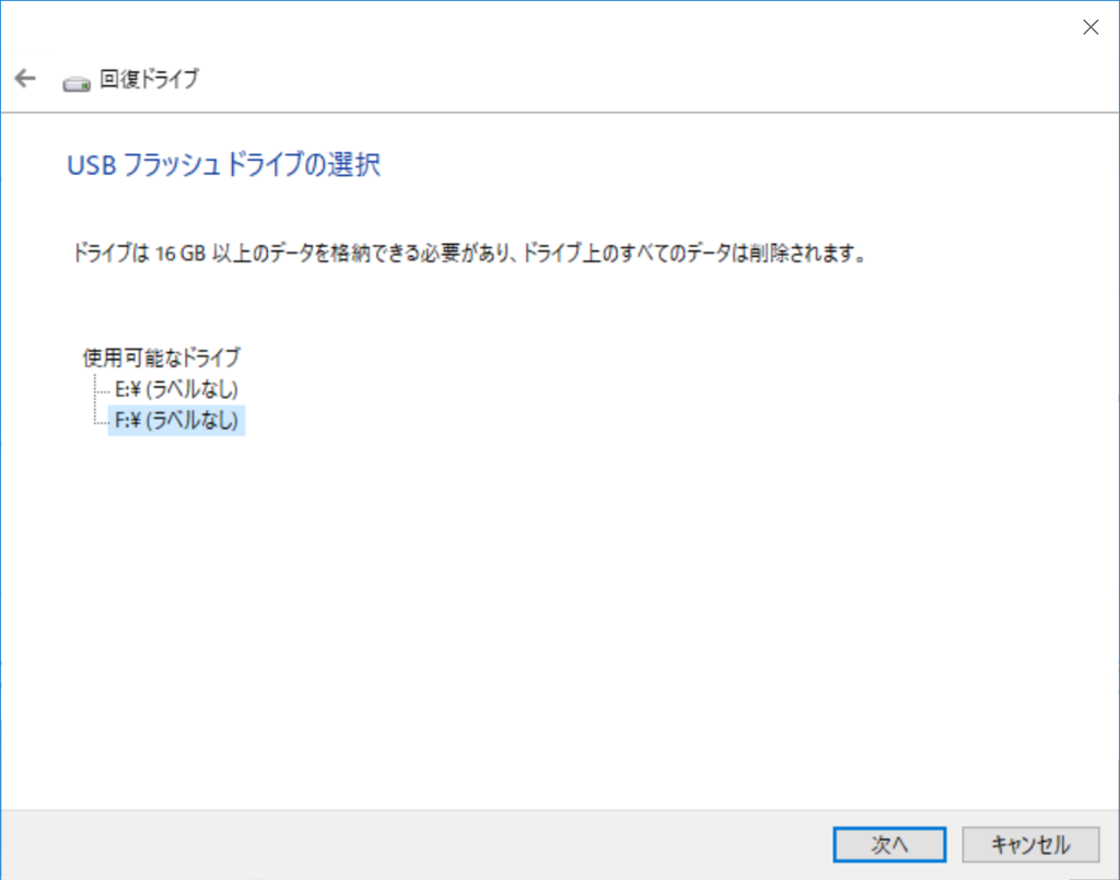 f:id:itokoichi:20180903181718p:plain