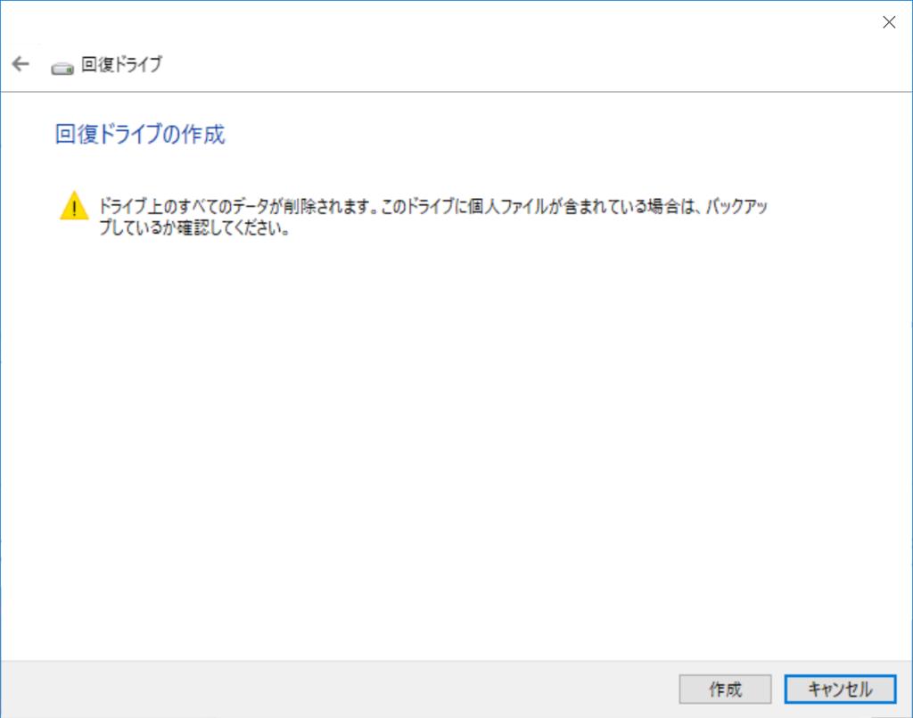 f:id:itokoichi:20180903181733p:plain