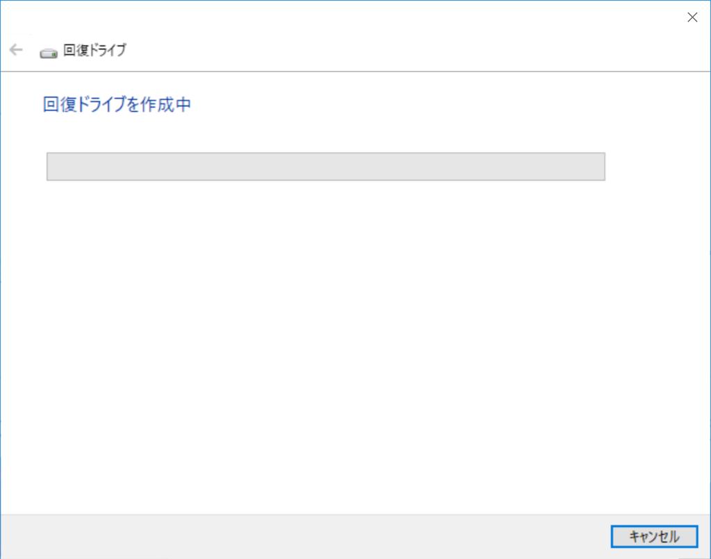 f:id:itokoichi:20180903181748p:plain