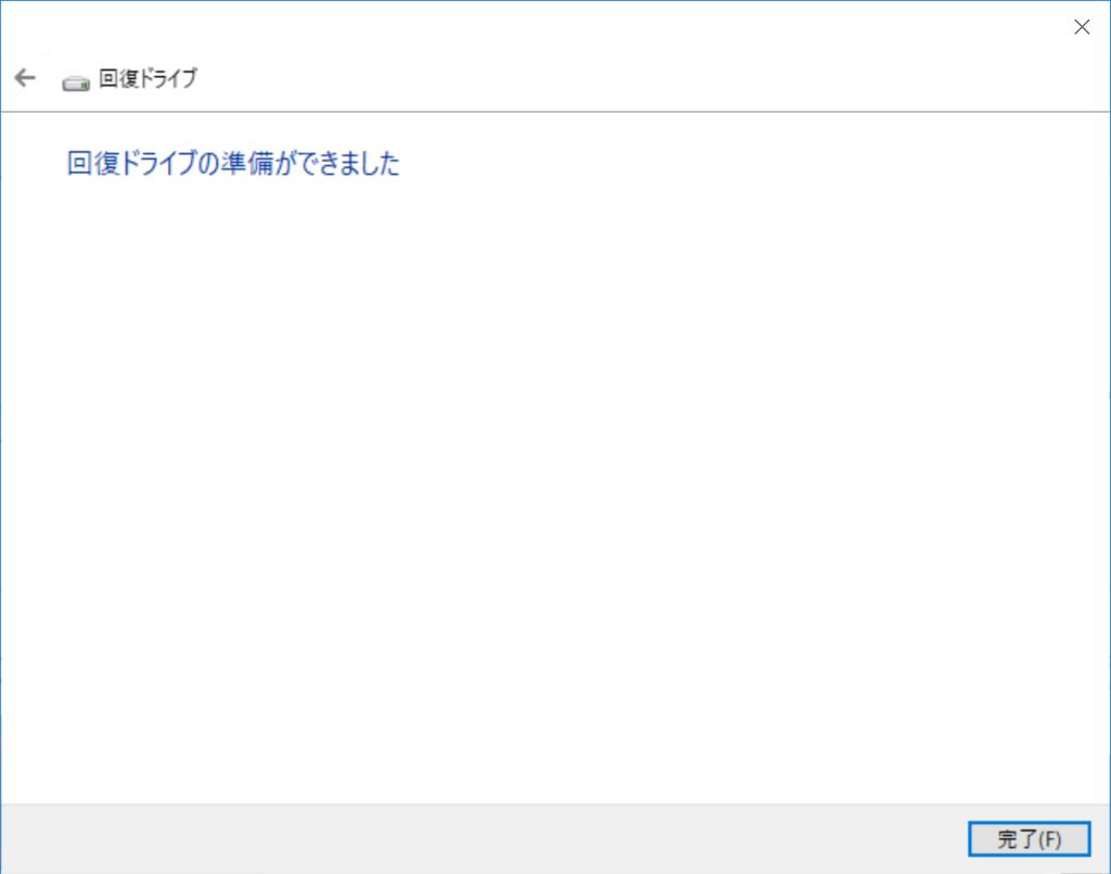 f:id:itokoichi:20180903181801p:plain