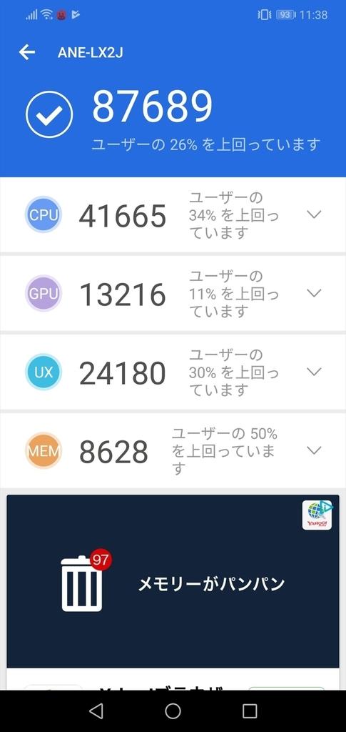f:id:itokoichi:20180906171225j:plain