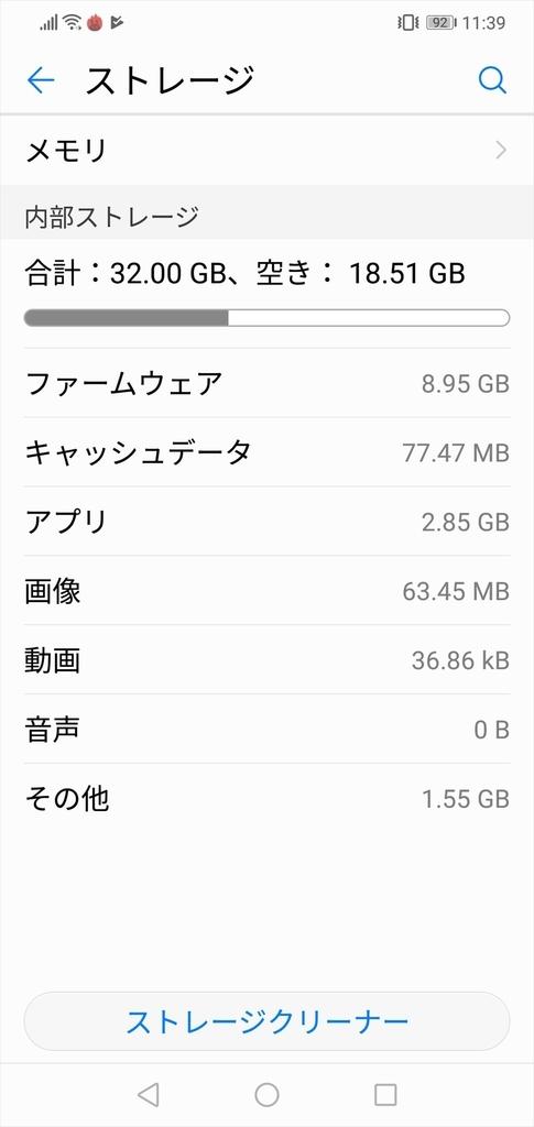 f:id:itokoichi:20180906171355j:plain