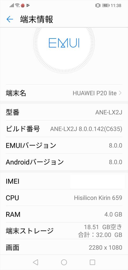 f:id:itokoichi:20180906171712j:plain