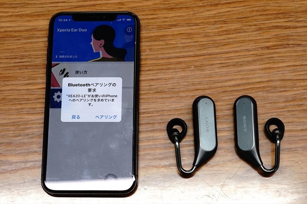 f:id:itokoichi:20180906215717j:plain